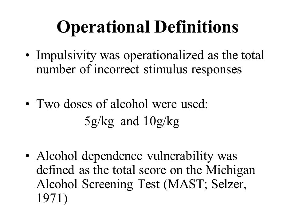 Measurement Concepts Operational Definition Is The Definition Of A