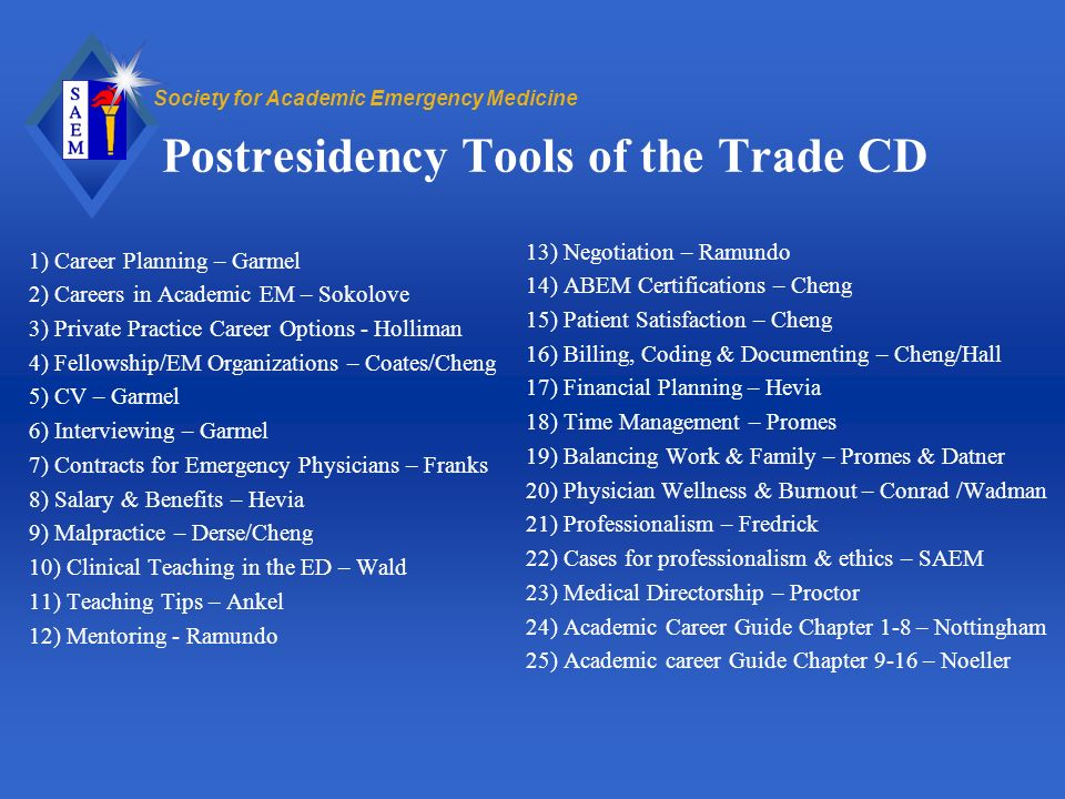 Postresidency Tools of the Trade CD