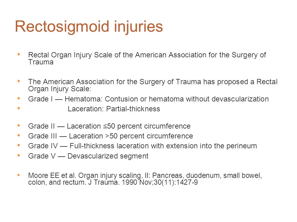 Rectosigmoid injuries