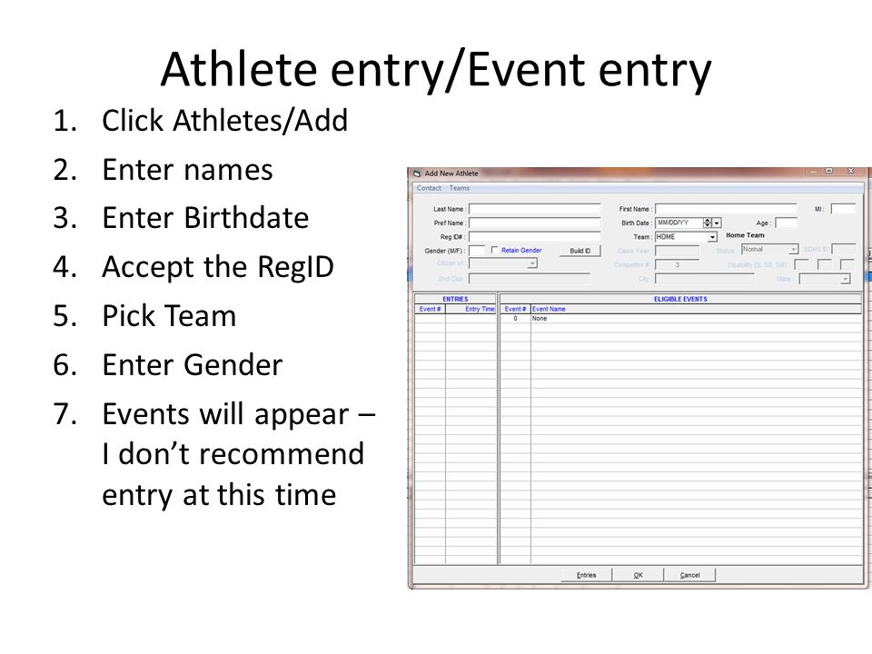 Athlete entry/Event entry