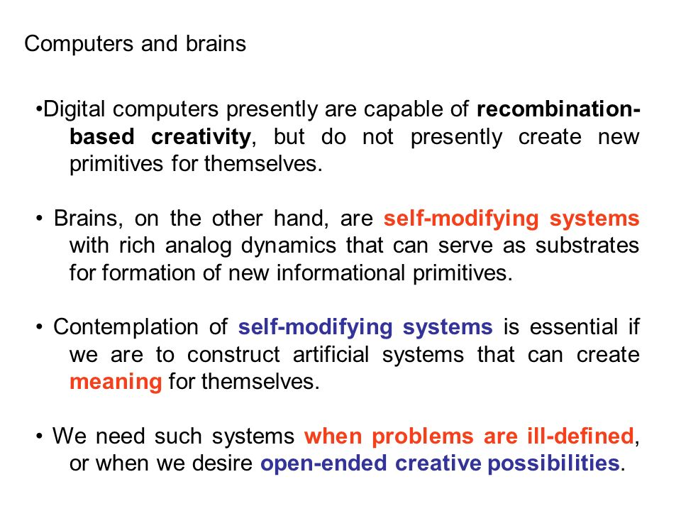 Computers and brains