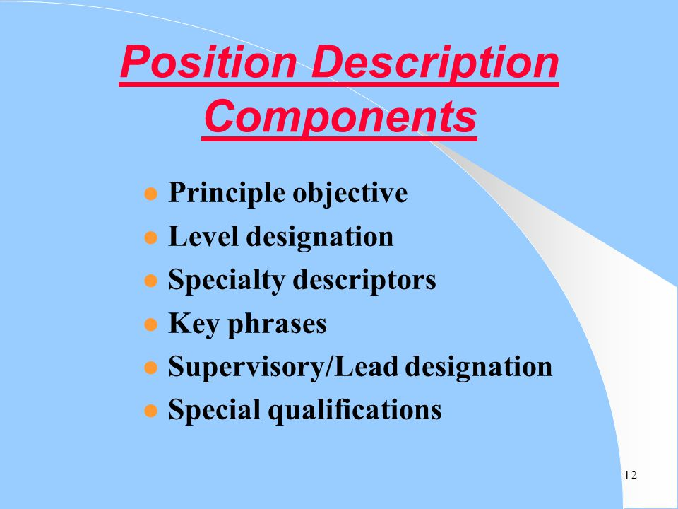 Position Description Components
