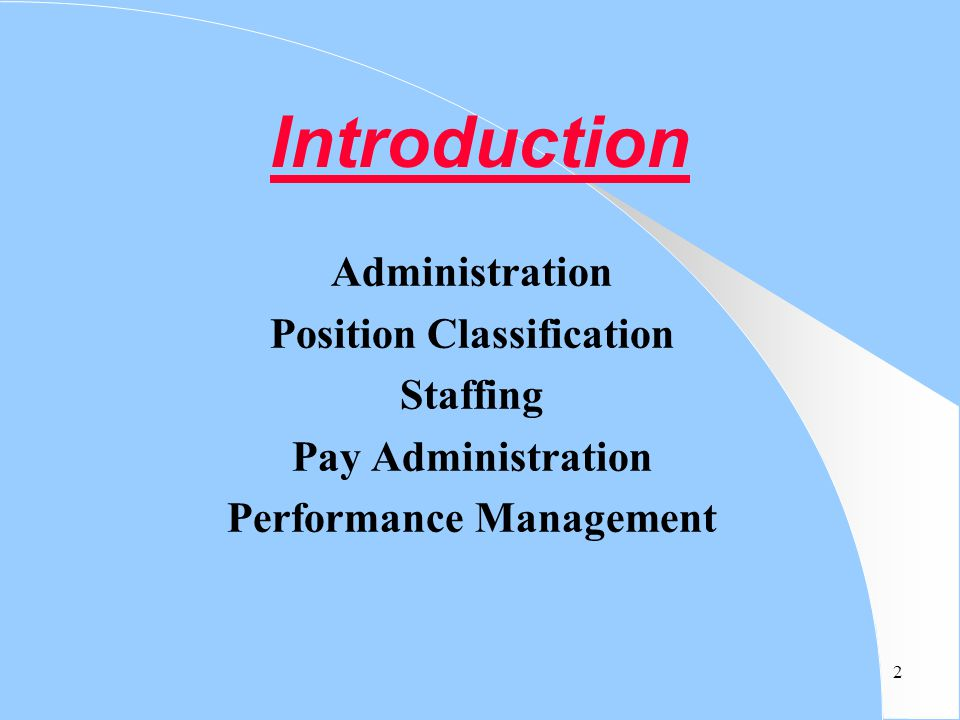 Position Classification Performance Management