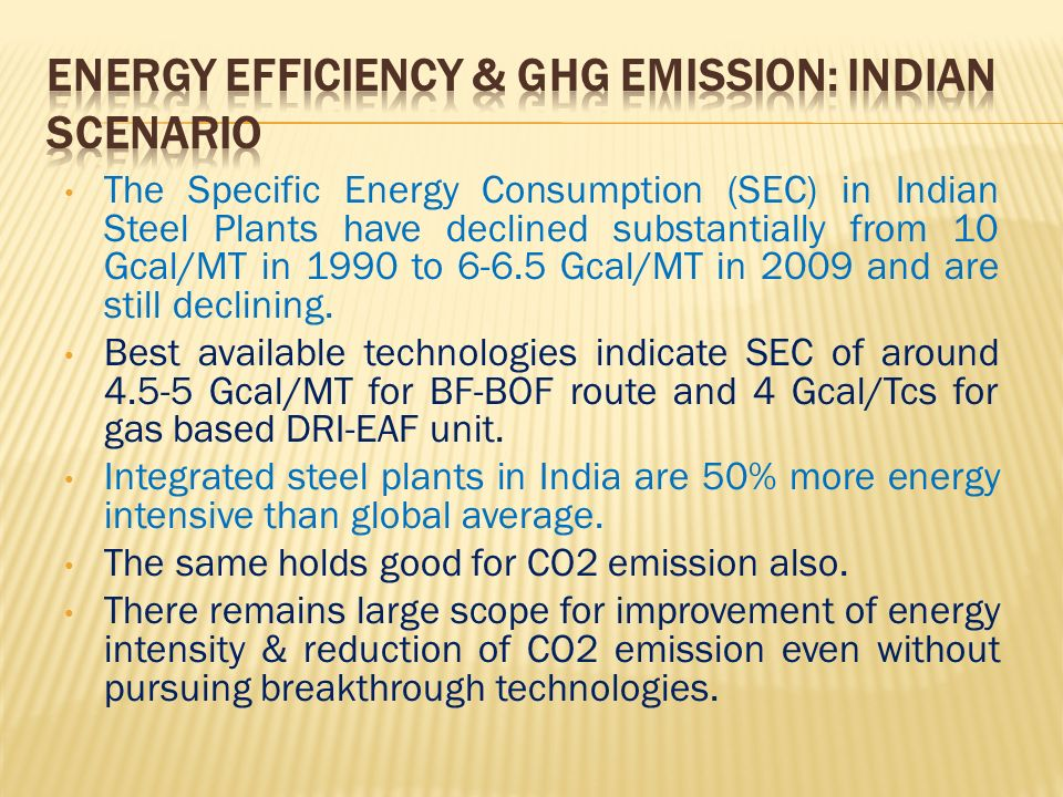 Energy Efficiency & GHG Emission: Indian Scenario