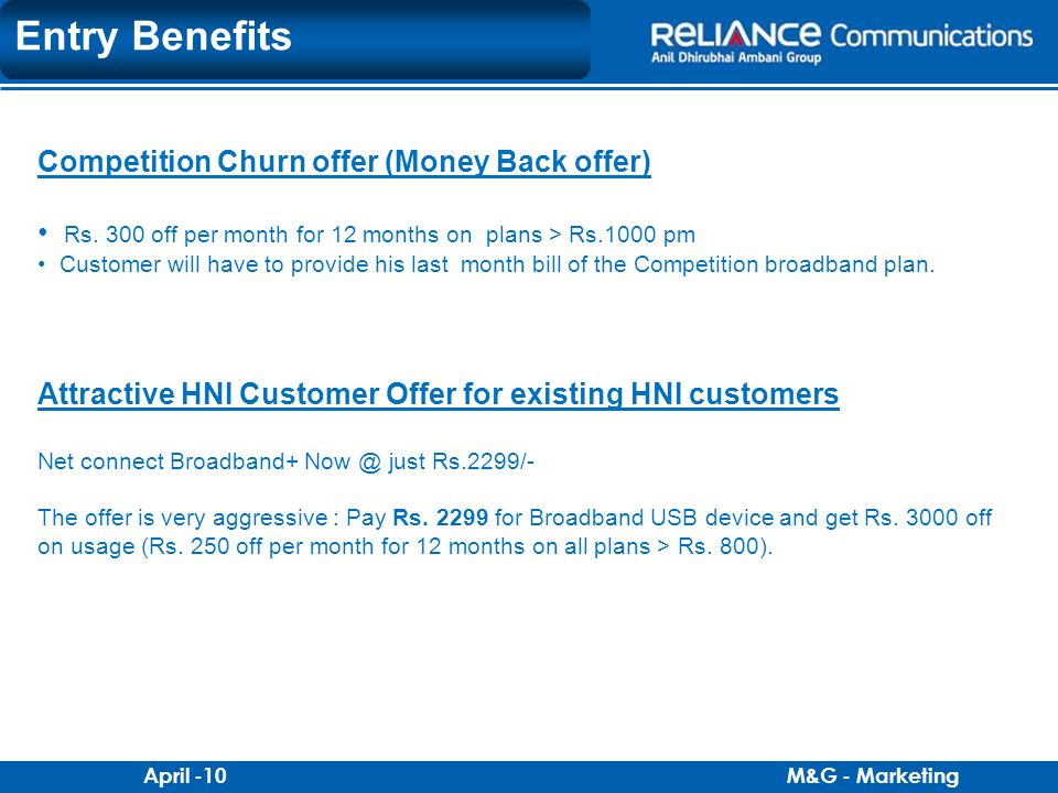 Entry Benefits Competition Churn offer (Money Back offer)