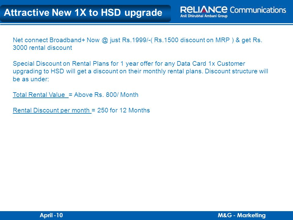 Attractive New 1X to HSD upgrade
