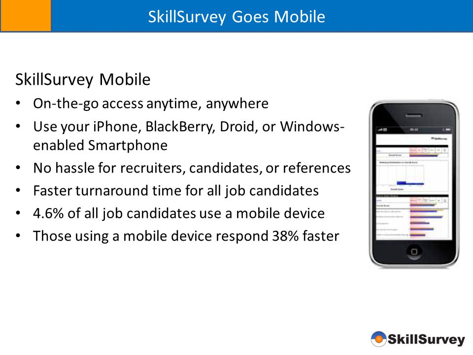SkillSurvey Goes Mobile