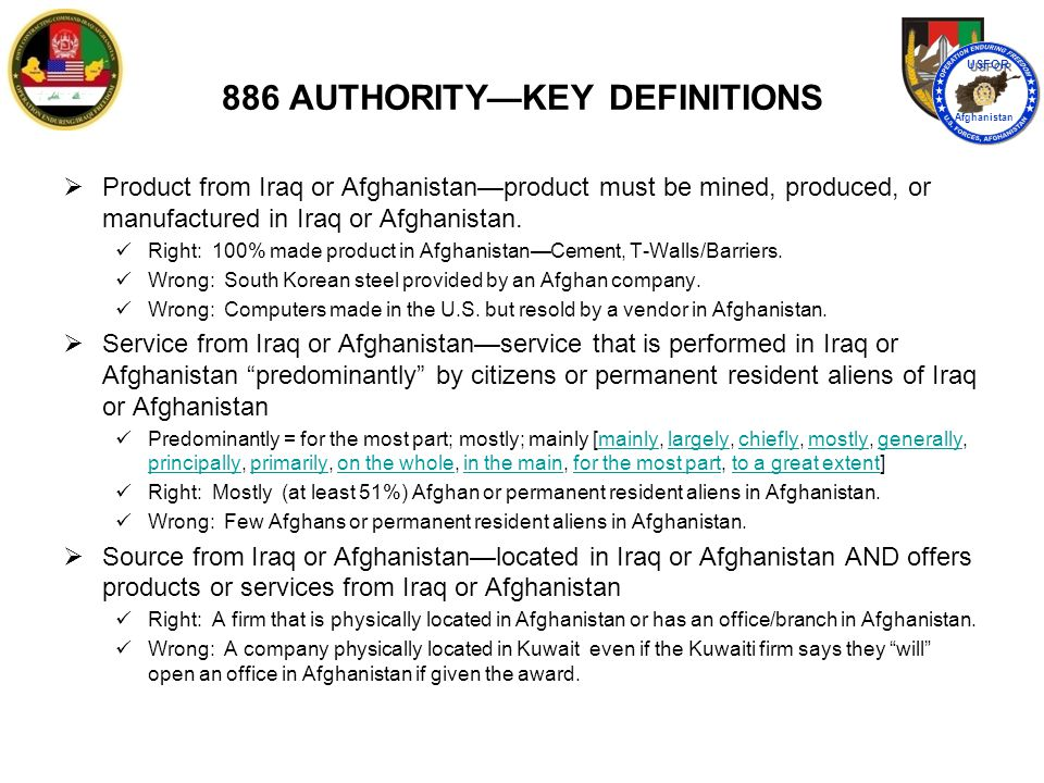 886 AUTHORITY—KEY DEFINITIONS