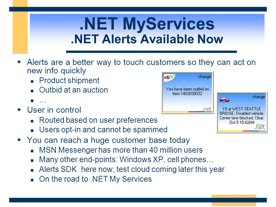 .NET MyServices .NET Alerts Available Now