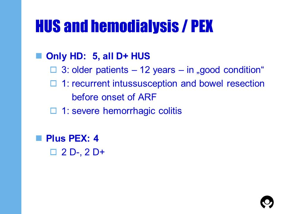 HUS and hemodialysis / PEX