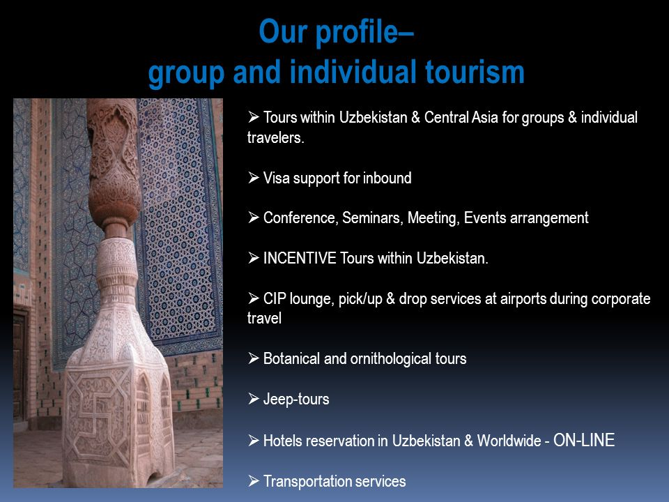 group and individual tourism