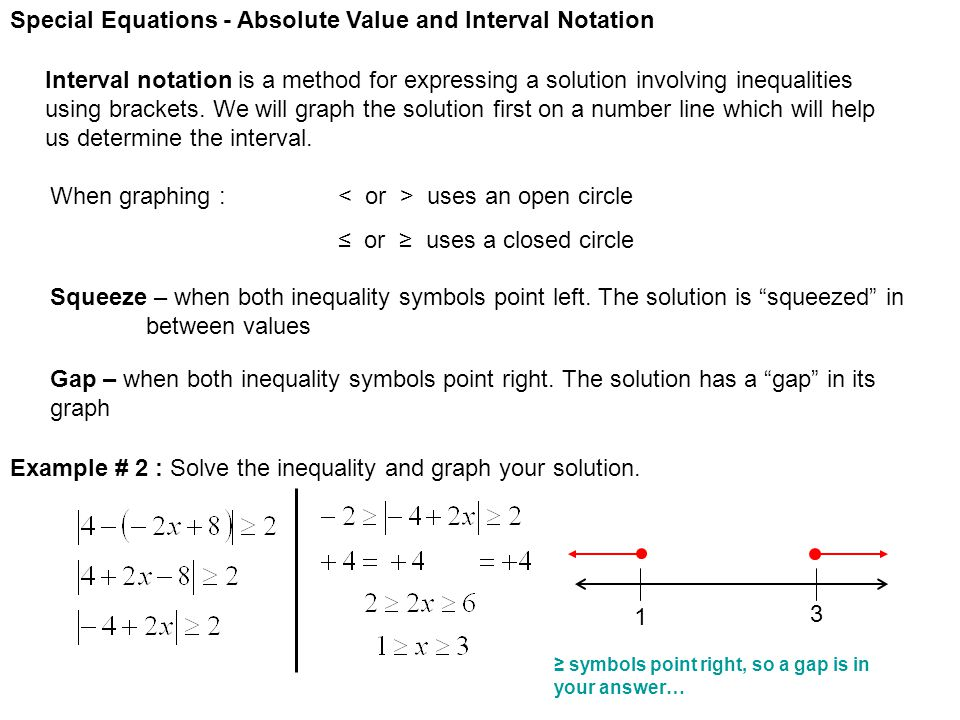 Special Equations Absolute Value And Interval Notation Ppt Video