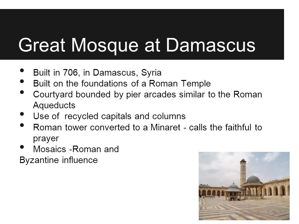 Great Mosque at Damascus
