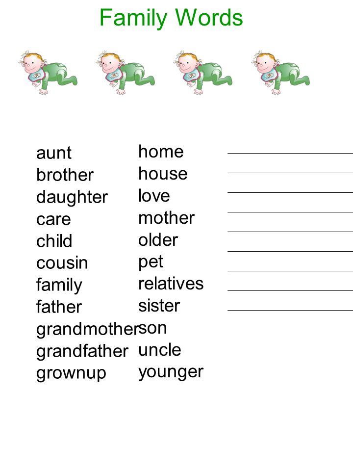 Family Words aunt home brother house daughter love care mother child