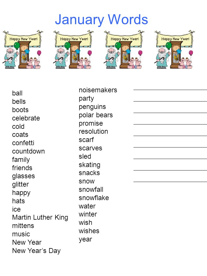 January Words noisemakers ball party bells penguins boots polar bears