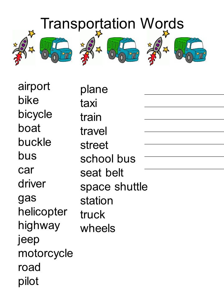 Transportation Words airport plane bike taxi bicycle train boat travel