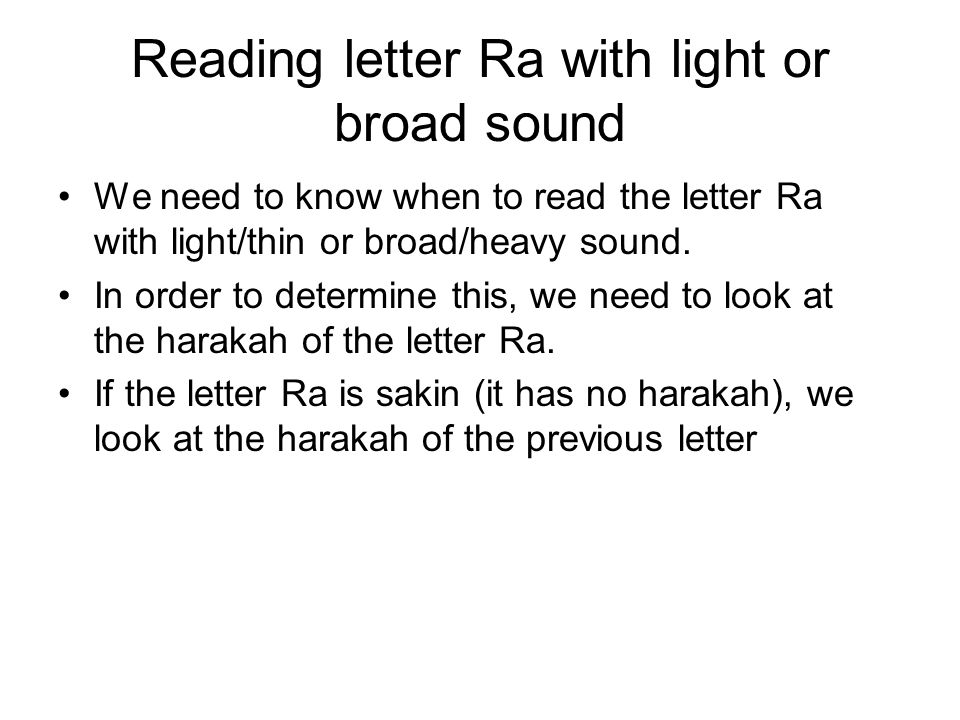 Reading letter Ra with light or broad sound