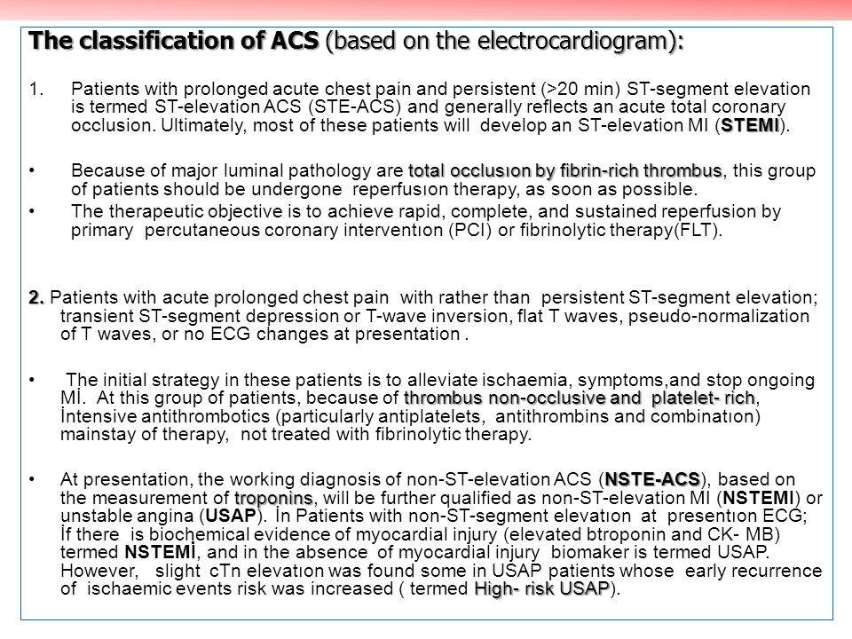 The classification of ACS (based on the electrocardiogram):