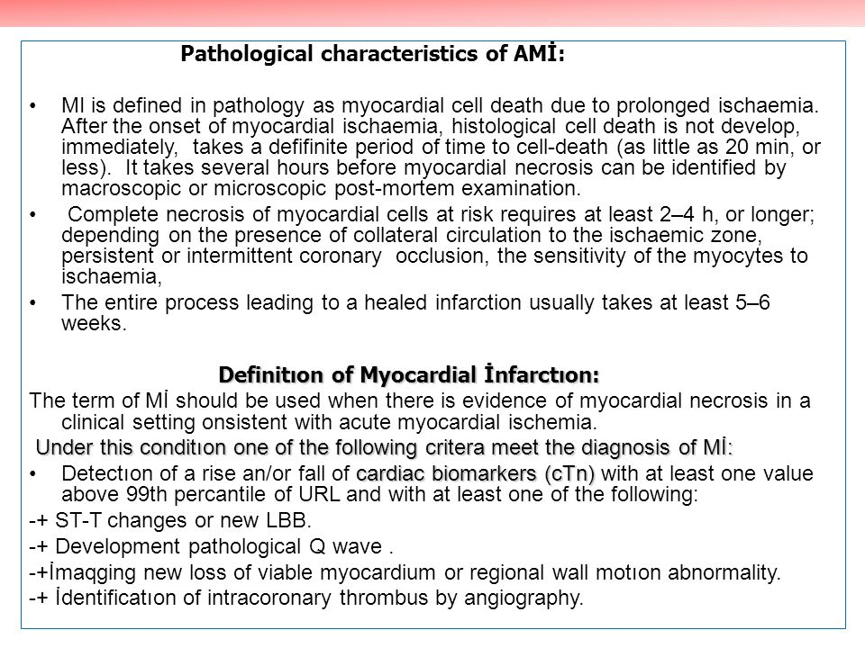 Pathological characteristics of AMİ: