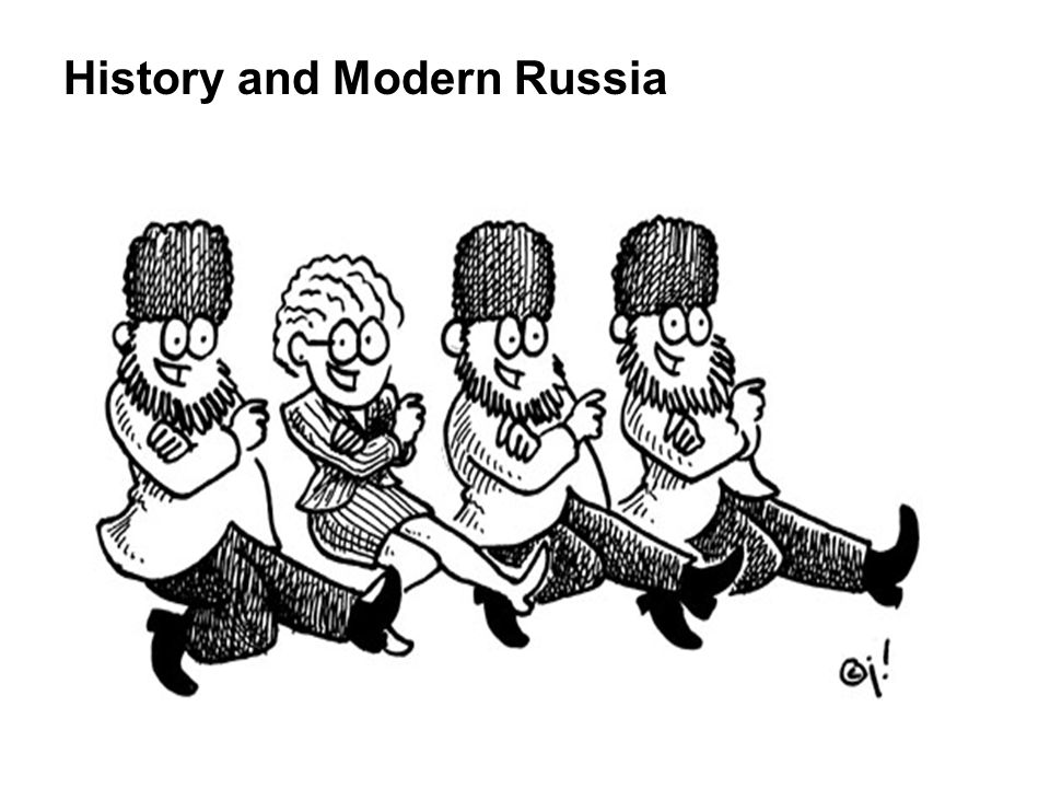 History and Modern Russia
