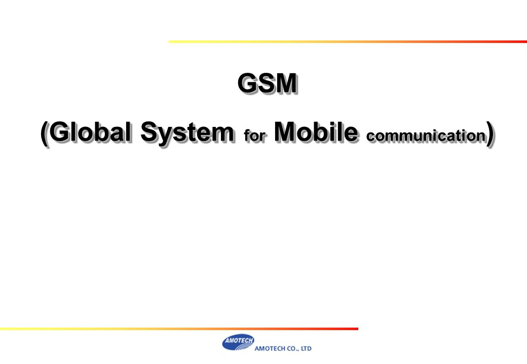 (Global System for Mobile communication)