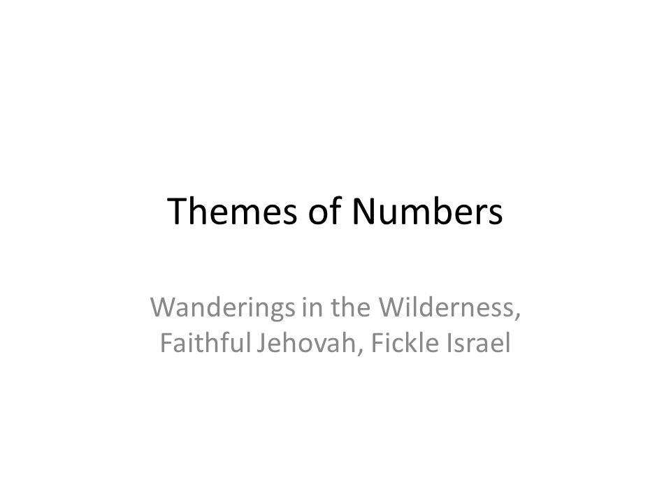 Wanderings in the Wilderness, Faithful Jehovah, Fickle Israel