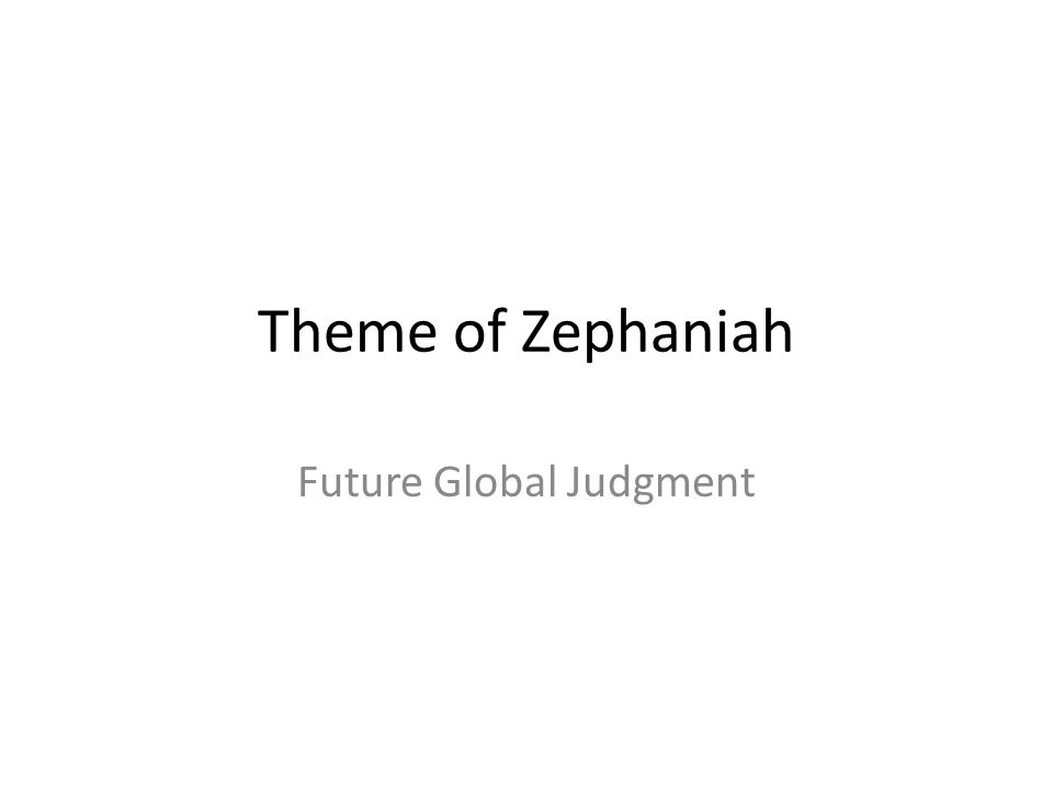 Future Global Judgment