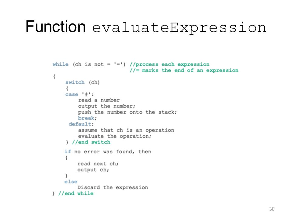 Function evaluateExpression