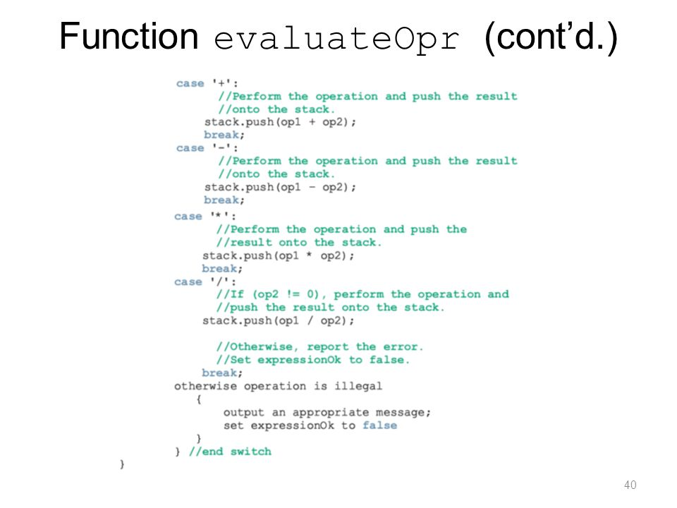 Function evaluateOpr (cont'd.)