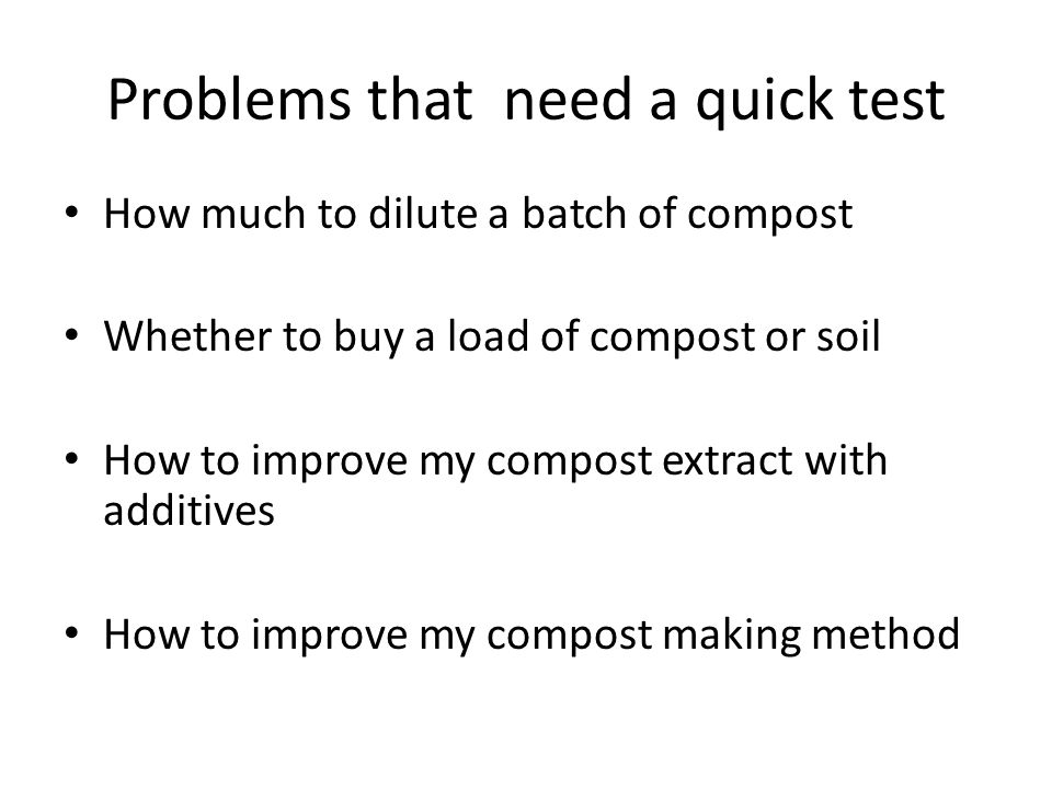 Problems that need a quick test