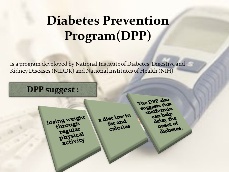 Diabetes Prevention Program(DPP)