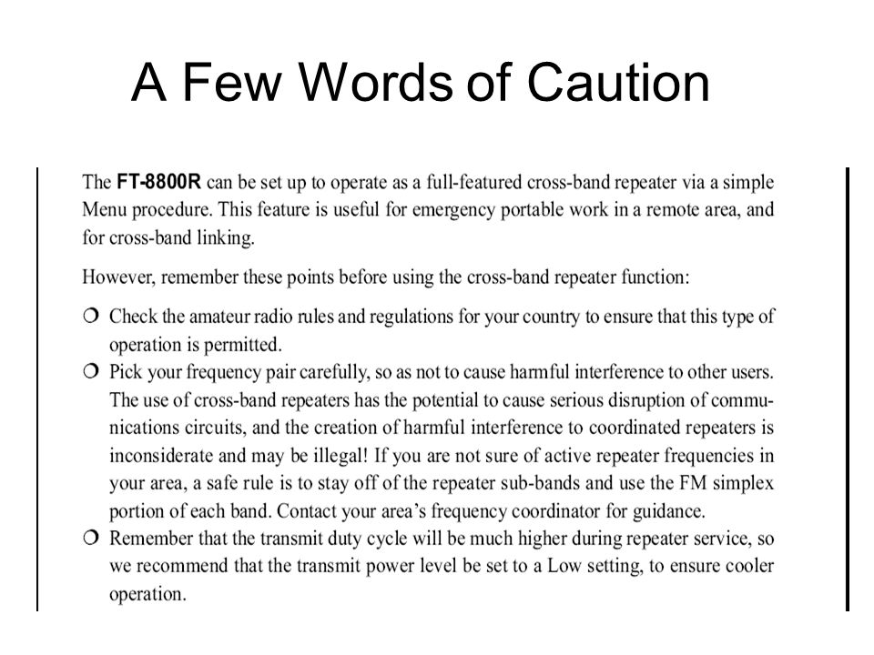 A Few Words of Caution