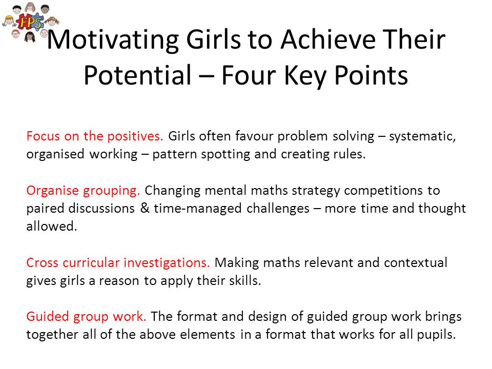 Motivating Girls to Achieve Their Potential – Four Key Points