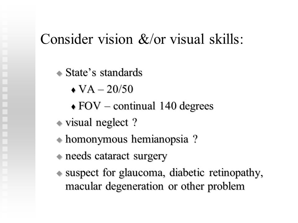 Consider vision &/or visual skills: