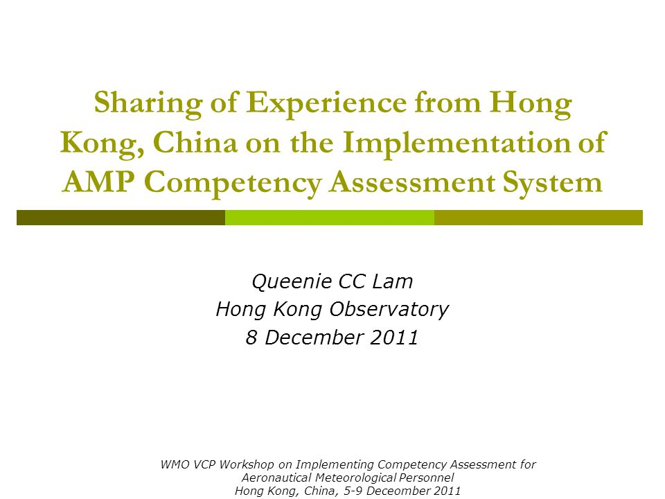 Queenie CC Lam Hong Kong Observatory 8 December 2011