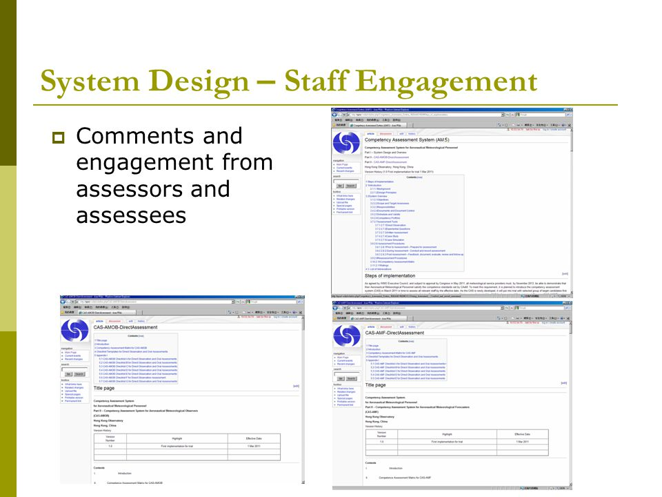 System Design – Staff Engagement
