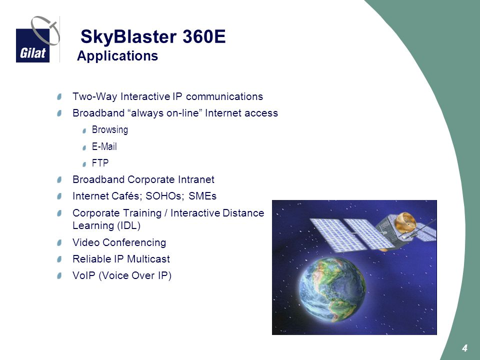 SkyBlaster 360E Applications