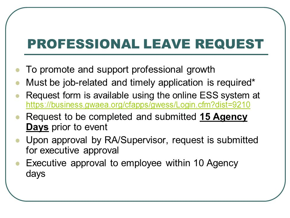 PROFESSIONAL LEAVE REQUEST