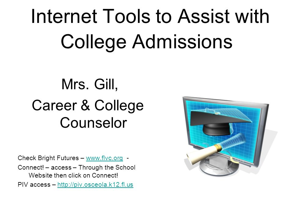 Internet Tools to Assist with College Admissions