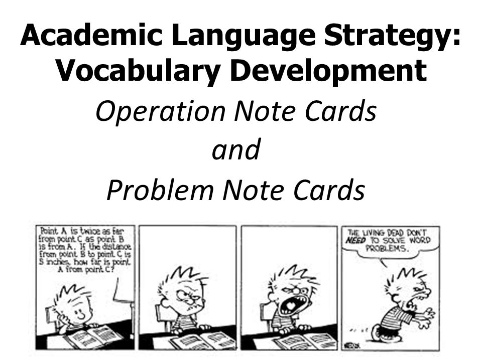 Operation Note Cards and Problem Note Cards