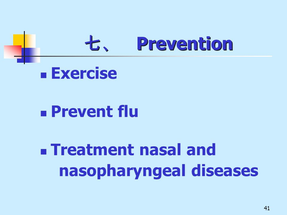 七、 Prevention Exercise Prevent flu Treatment nasal and