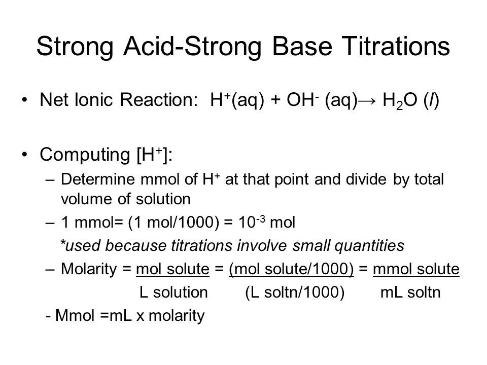 Strong Acid-Strong Base Titrations