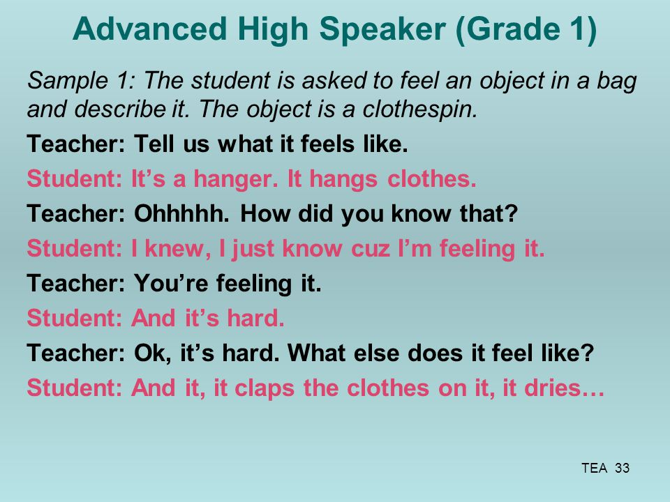 Advanced High Speaker (Grade 1)