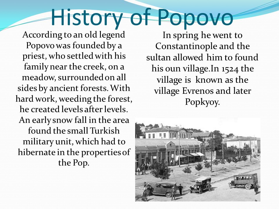 History of Popovo