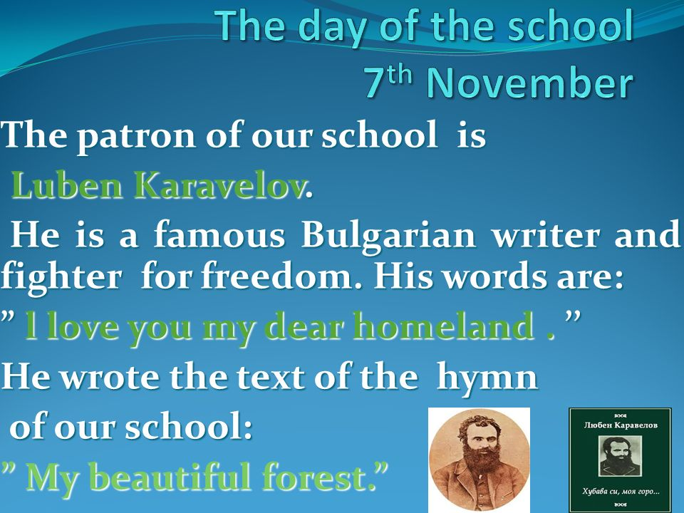 The day of the school 7th November