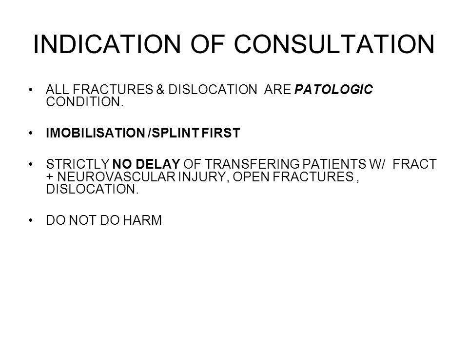 INDICATION OF CONSULTATION