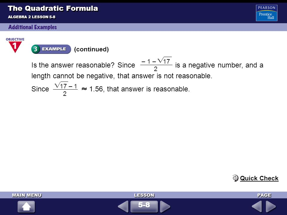 Is the answer reasonable Since is a negative number, and a