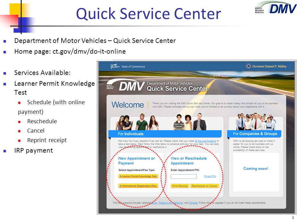 quick service center department of motor vehicles quick service center home page. Black Bedroom Furniture Sets. Home Design Ideas
