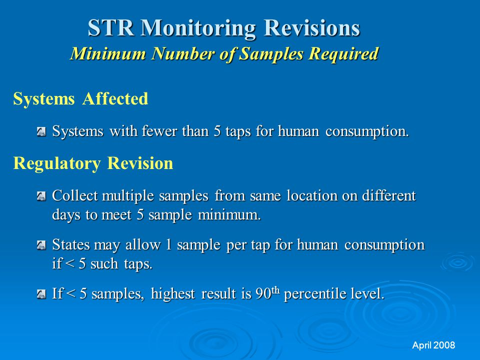 STR Monitoring Revisions Minimum Number of Samples Required