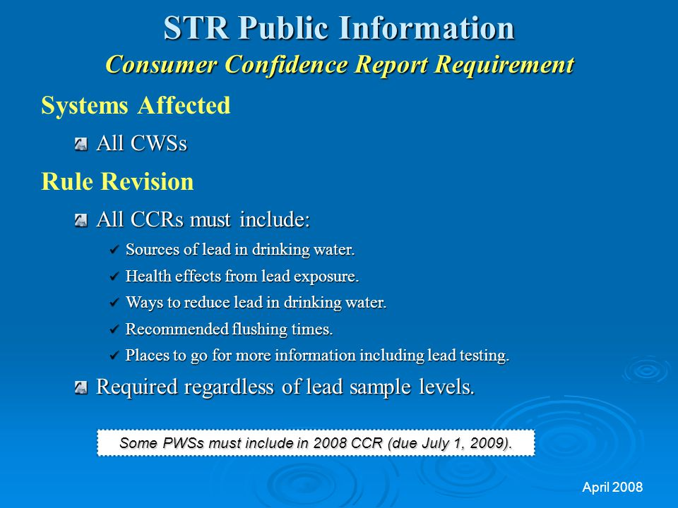 STR Public Information Consumer Confidence Report Requirement